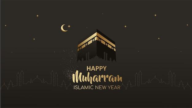Glückliches muharram islamisches neujahrskartenentwurf mit heiliger kaaba
