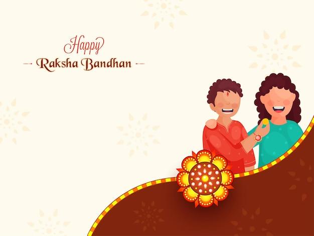 Glückliches raksha bandhan-konzept mit fröhlichem bruder, der seiner schwester illustration süß füttert.