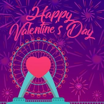 Glückliches romantisches fantastisches valentinsgrußfeuerwerk riesenrads der karte des grußes funky karneval