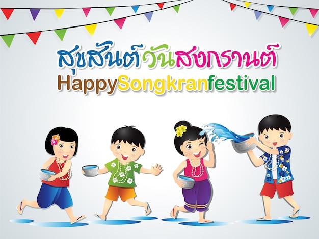 Glückliches songkran-festival