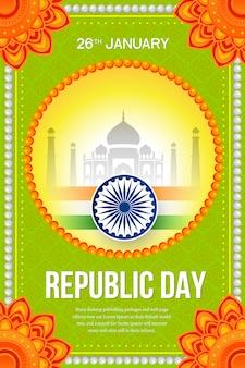 Glückliches tag der republik-indisches festival-plakat