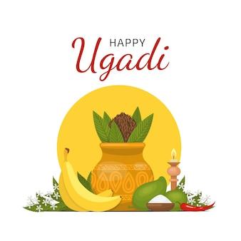 Glückliches ugadi festival