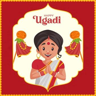 Glückliches ugadi schablonengrußkarten traditionelles festival