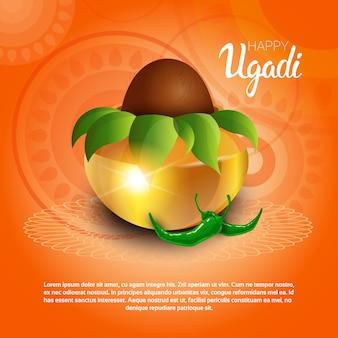 Glückliches ugadi und gudi padwa hindu-neues jahr-gruß-karten-feiertags-topf mit kokosnuss
