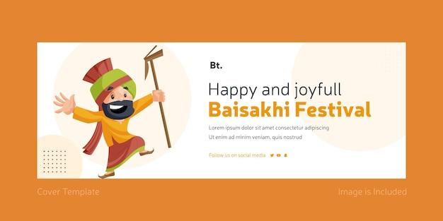Glückliches und freudiges baisakhi festival facebook cover design