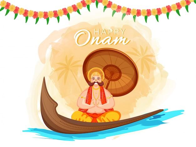 Glückskönig mahabali, der namaste tut sitzen sie auf aranmula-boot mit aquarelleffekt-hintergrund für glückliche onam-feier.