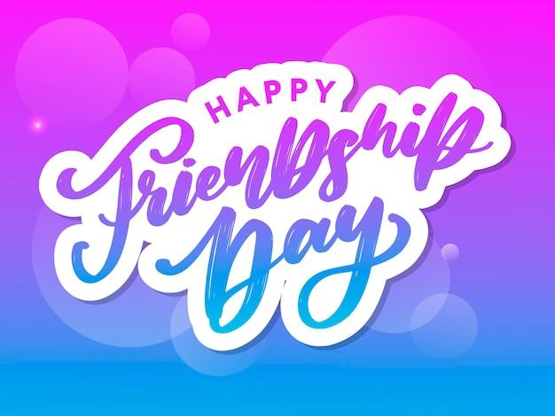 Glückwunschkarte zum tag der freundschaft