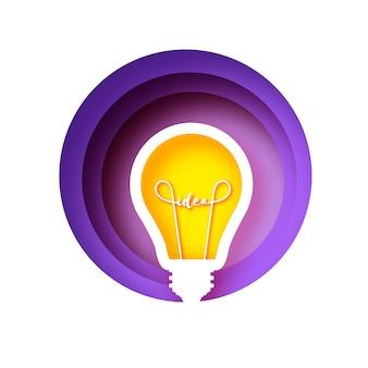 Glühbirne im papierhandwerksstil. origami glühbirne. leuchtend gelbe farbe für kreativität, startup, brainstorming, business. kreis urple geschichteten rahmen. .