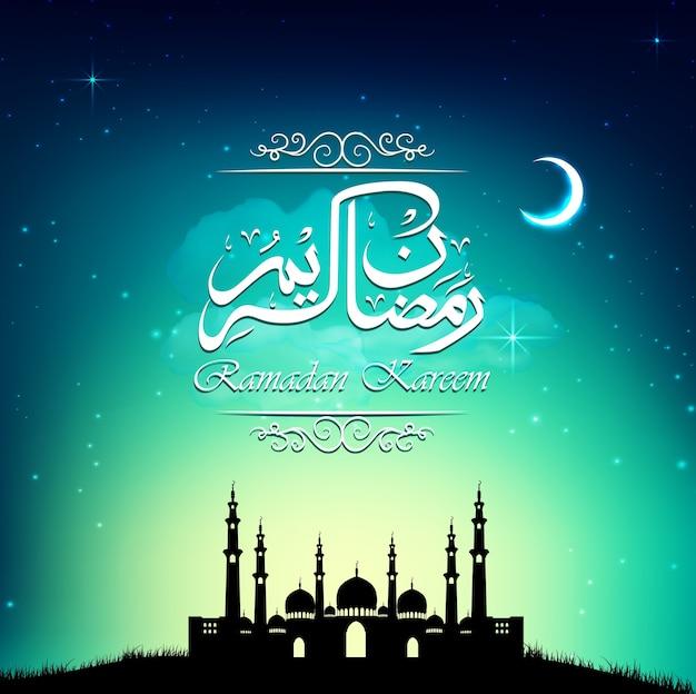 Glühende hintergrundmoschee ramadan kareem