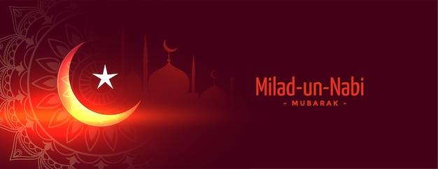 Glühende rote milad un nabi festival banner design