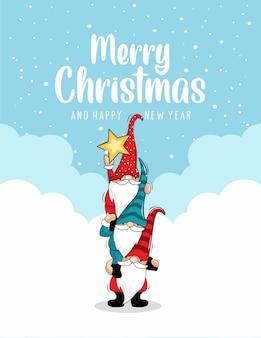 Gnome stack frohe weihnachtskarten