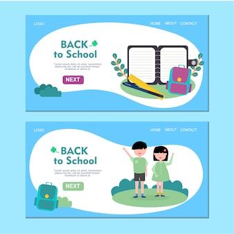 Go to school landing page web-vorlagensammlung