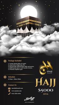 Gold luxury hajj mubarak broschüre oder flyer