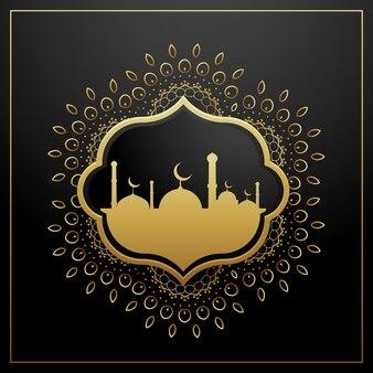 Golden eid festival grußkarte design mit goldener dekoration