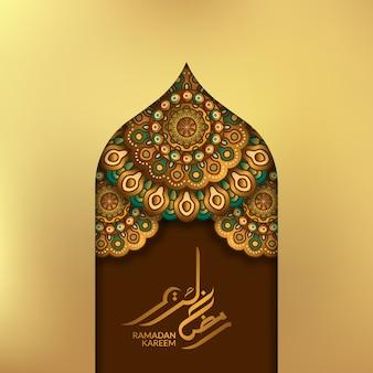 Golden gate door mit runder musterdekoration des mandalakreises für ramadan kareem mubarak