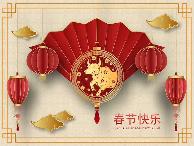 Golden zodiac ox frame hängen mit papier geschnittenen laternen