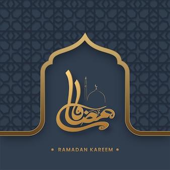Goldene arabische kalligraphie des ramadan kareem auf grauem islamischem musterhintergrund.