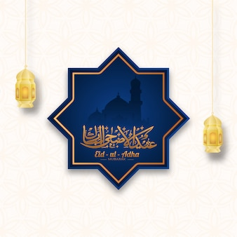 Goldene arabische kalligraphie von eid-ul-adha mubarak mit moschee im rub el hizb-rahmen und hängenden beleuchteten laternen auf weißem islamischem musterhintergrund.