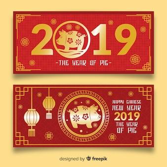 Goldene chinesische fahne des neuen jahres