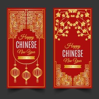 Goldene chinesische fahnenschablone des neuen jahres
