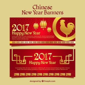 Goldene chinesische neujahr banner mit rotem hintergrund