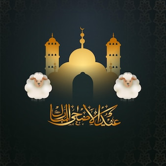Goldene eid-ul-adha mubarak-kalligraphie in arabischer sprache mit zwei cartoon-schafen und moschee auf schwarzem islamischem musterhintergrund.