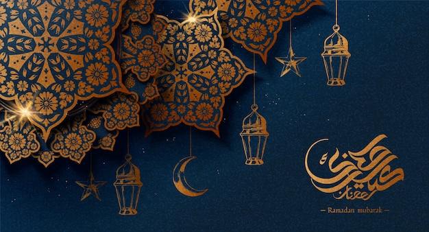 Goldene farbe eid mubarak kalligraphie bedeutet schönen urlaub