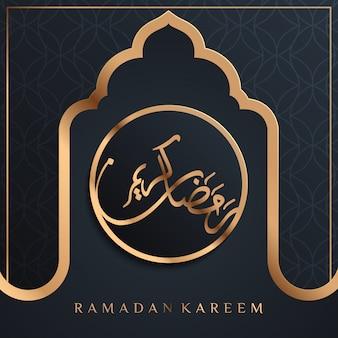 Goldene kalligraphie des ramadan kareem mit schönem muster auf dunklem hintergrund,