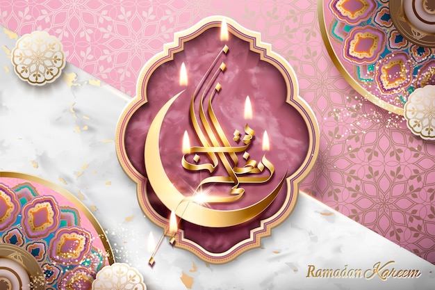 Goldene kalligraphie des ramadan kareem mit sichelförmigen und dekorativen arabeskenmustern und marmorstruktur
