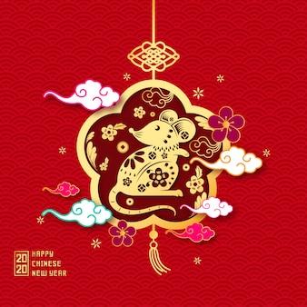 Goldene luxusmaus mit blumen-chinesischem neujahrsfest-hintergrund