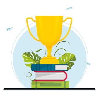 Goldene tasse, trophäe auf einem stapel büchern. leistung in bildung, studienpreis, fernstudium, geschäftsziel, idee, online-kurse. erfolgsfeier. vektor-illustration.
