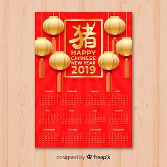 Goldener chinesischer kalender des neuen jahres 2019