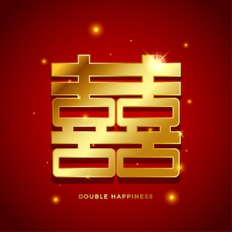 Goldener chinesischer text des doppelten glückes