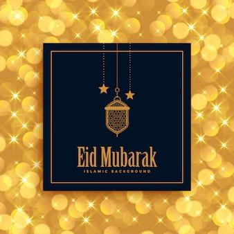 Goldener eid mubarak reizender festivalgruß