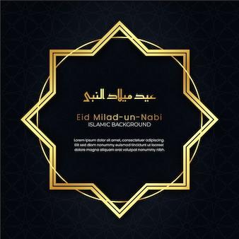 Goldener ornamentrahmen des islamischen propheten muhammad zum geburtstagshintergrund mit kopierraum für text
