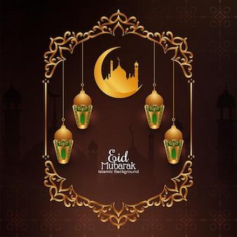 Goldener rahmen eid mubarak festivalhintergrund mit laternen