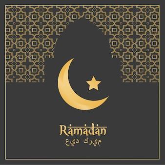 Goldener ramadan hintergrund