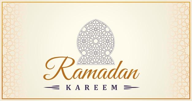 Goldener ramadan-rahmen