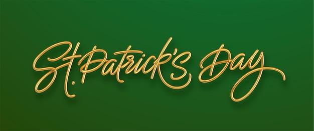 Goldener realistischer schriftzug happy st. patricks day auf grün.