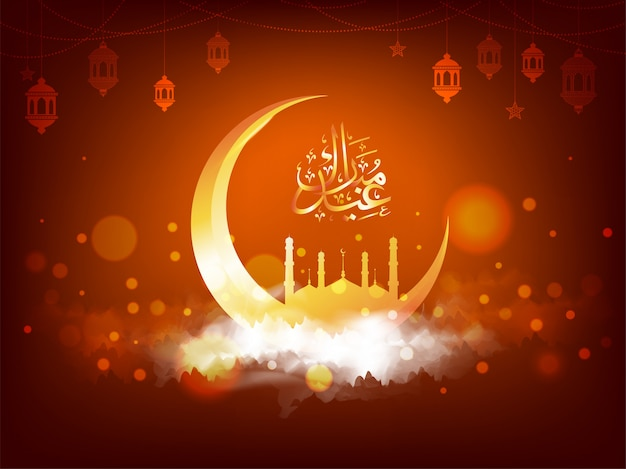 Goldener sichelförmiger mond, moschee und kalligraphischer text eid mubarak auf laternen silhoette backg
