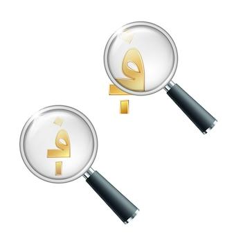 Goldenes afghanisches afghanisches währungszeichen mit lupe