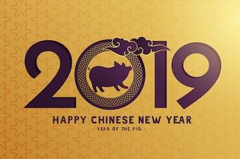 Goldenes chinesisches neues Jahr 2019 des Schweinhintergrundes