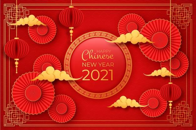 Goldenes chinesisches neujahr 2021