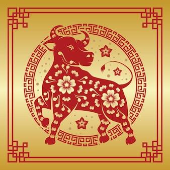 Goldenes chinesisches neujahr