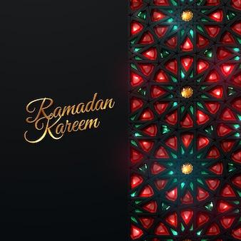 Goldenes ramadan kareem zeichen mit traditionellem arabischen muster und edelsteinen