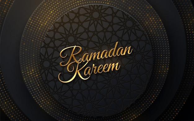 Goldenes zeichen des ramadan kareem. islam religiöse illustration. muslimischer heiliger monat ramadan cover design. schwarzes banner mit geometrischen formen strukturiert