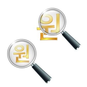 Goldglänzender koreaner gewann lokales symbol mit lupe. suchen oder überprüfen sie die finanzstabilität. vektor-illustration isoliert auf weißem hintergrund