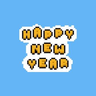 Goldgrafikdesign des glücklichen neuen jahres der pixelkunst.