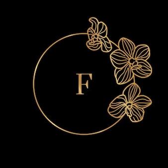Goldrunde rahmenschablone orchideenblume und monogrammkonzept mit dem buchstaben f im minimalen linearen stil. vektorblumenlogo mit kopienraum für text. emblem für kosmetik, medikamente, lebensmittel, mode