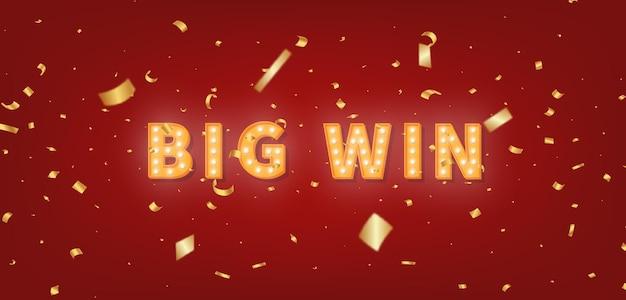 Goldzelttext des großen gewinns. 3d glühbirnen text und konfetti für gewinner glückwünsche.